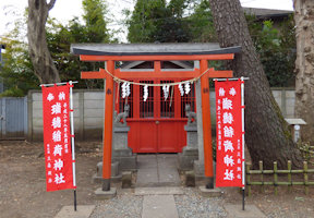 瑞穂稲荷神社