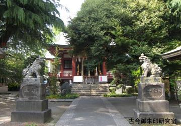 青山熊野神社