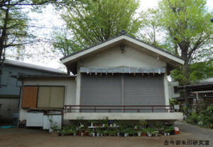 大原稲荷神社神楽殿