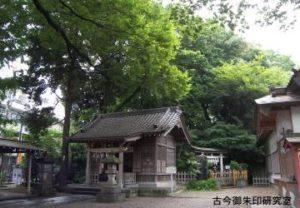 茅原浅間神社
