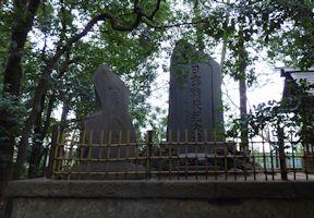 日露戦役記念碑