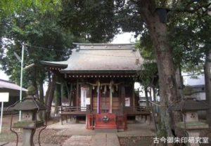 松庵稲荷神社