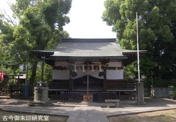 成宗須賀神社