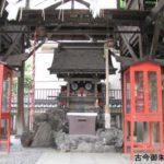 被官稲荷神社