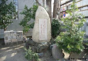 愛宕神社小林一茶の句碑