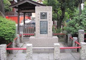 杉山検校頌徳碑