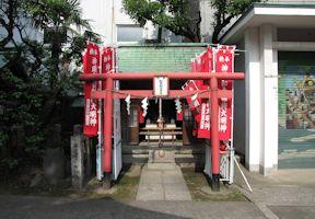 和合稲荷神社