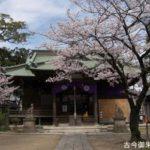半田稲荷神社