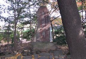 葛西囃子発祥の碑