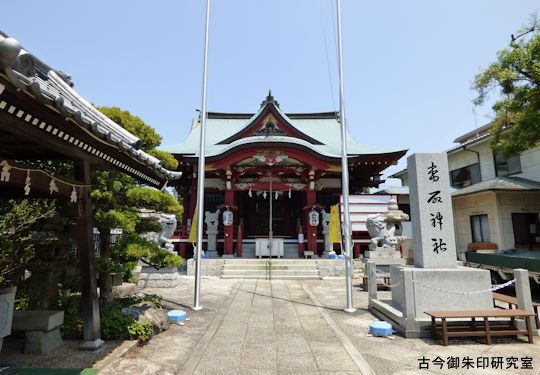 上千葉香取神社