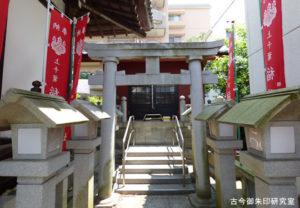 上千葉香取神社稲荷神社