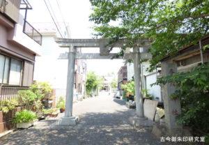 上千葉香取神社一の鳥居