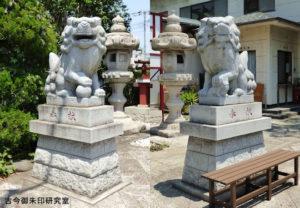 上千葉香取神社狛犬