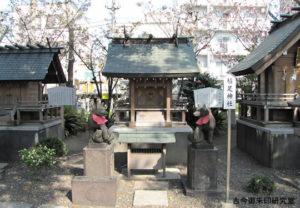亀戸香取神社稲足神社
