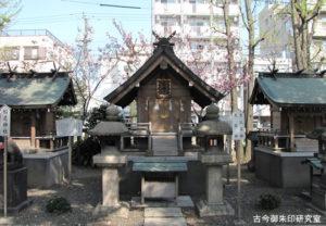 亀戸香取神社福神社