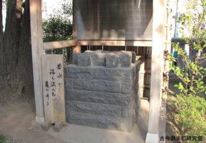 亀戸香取神社亀ヶ井