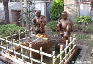 亀戸香取神社大国・恵比寿神像