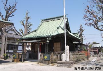 長島香取神社