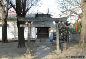 小村井香取神社三峯神社