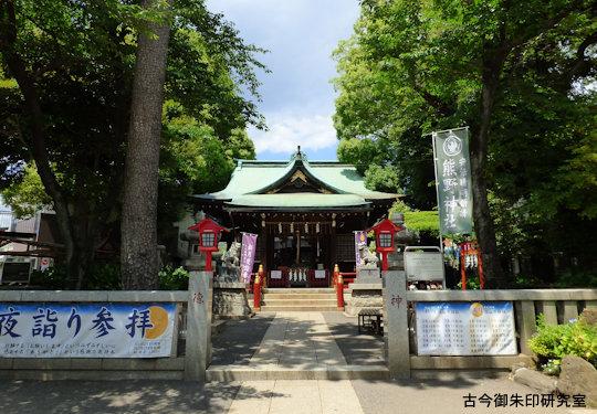 五方山熊野神社