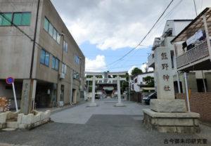五方山熊野神社参道