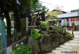 五方山熊野神社浅間神社
