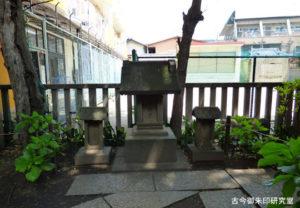 五方山熊野神社水神社