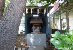 五方山熊野神社稲荷社