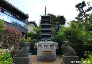 五方山熊野神社五重塔