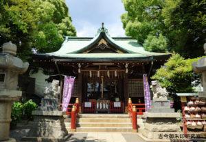 五方山熊野神社拝殿