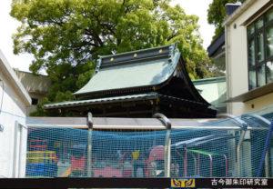 五方山熊野神社本殿