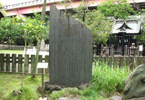 筆祖蒙恬将軍の碑