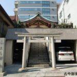 本社三島神社