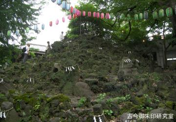 下谷坂本富士