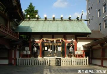 鷲神社(浅草)