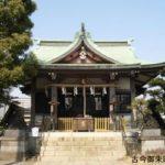 葛西川白鬚神社