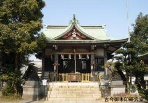 葛西川白髭神社