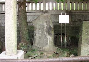 「墨多三絶」の碑