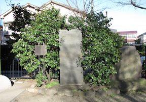 岩瀬鴎所の墓碑