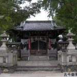 隅田稲荷神社