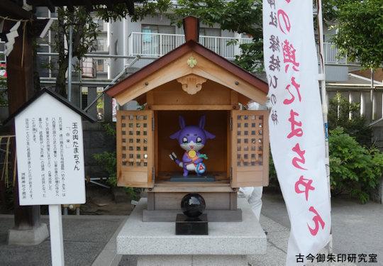 於六稲荷神社