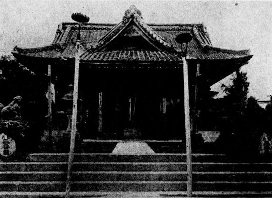洲﨑神社(関東大震災前)
