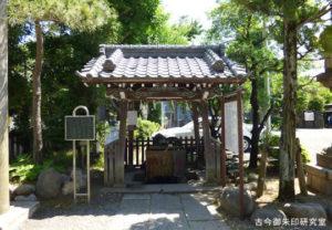 平井諏訪神社手水舎