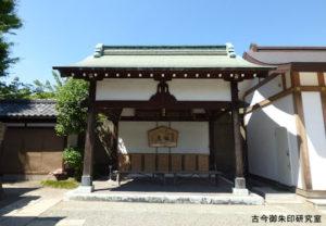 平井諏訪神社額殿