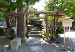 平井諏訪神社浅間神社