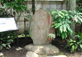 山玉向島講社の碑