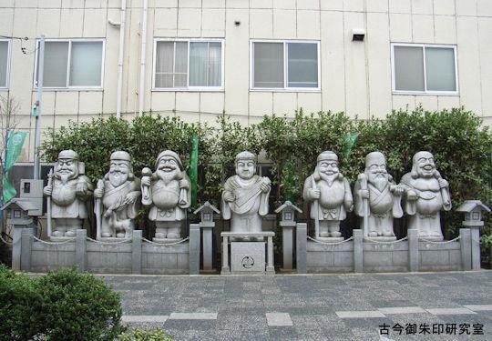 菖蒲七福神