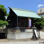 西小松川天祖神社社殿