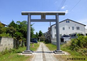 西小松川天祖神社一の鳥居