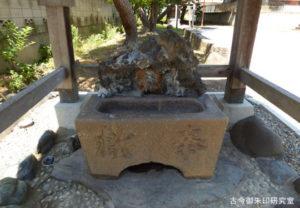 西小松川天祖神社手水盤